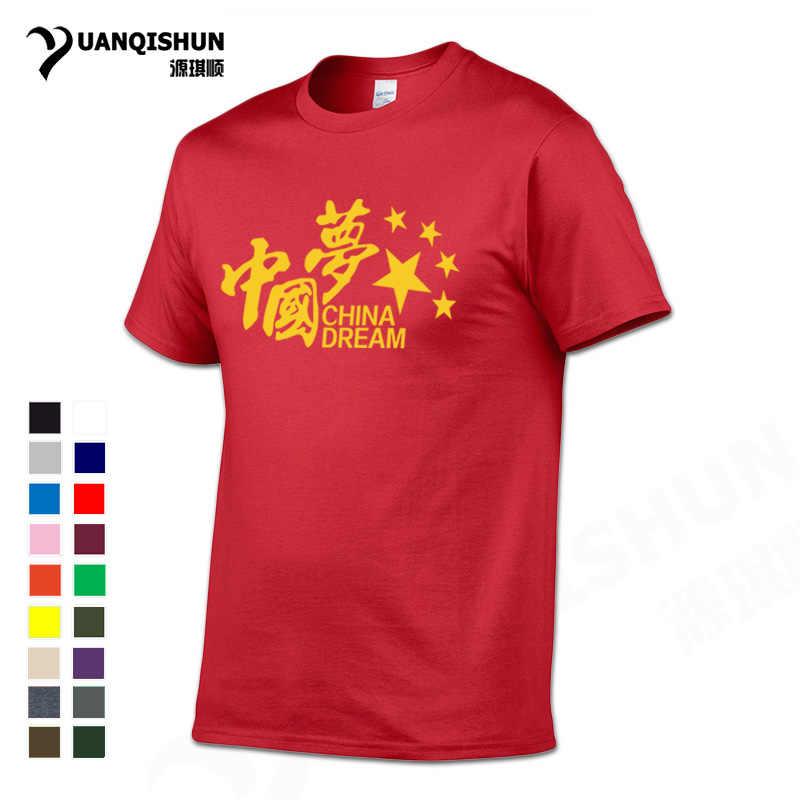 """YUANQISHUN العلامة التجارية تي شيرت 2018 جديد """"الصين حلم"""" المطبوعة T قميص جودة عالية أزياء الرجال القطن التي شيرت الشارع سويت شيرت هيب هوب رجالي المحملة"""