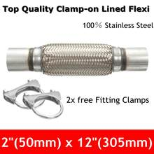 Exhaust Clamp-on Flexi Tube Joint Flexible Pipe Repair 2″ x 12″ 50 x 300mm Flex