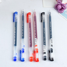 Gift Pen Stationery Caneta-Gel-Supplies Neutral-Pen Transparent Large-Capacity Lovely