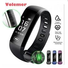 Пульсометр часы браслет шагомер Часы Приборы для измерения артериального давления Фитнес браслет R5max Вибрационный сигнал браслета SmartBand PK fitbits