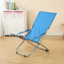 Promotion excellent quality fashion modern folding lazy chair office chair outdoor leisure portable beach chair(China)