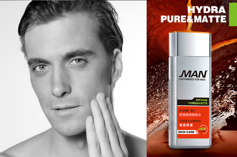 BIOAQUA Men oil-control moisturizing toner men's Aftershave skin toner men brand face toner men skin care 3