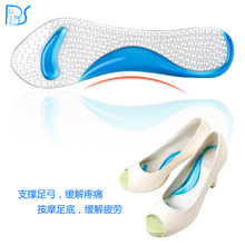 NEW 2016 Non-Slip Sandals High Heel Arch Cushion Support Silicone Gel Pads Shoes Insole Pain Relief Size 21*7cm *35(China)