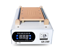 Yaogong CP 760 Lcd Touch Screen Glass Separator Machine For Mobile Phone