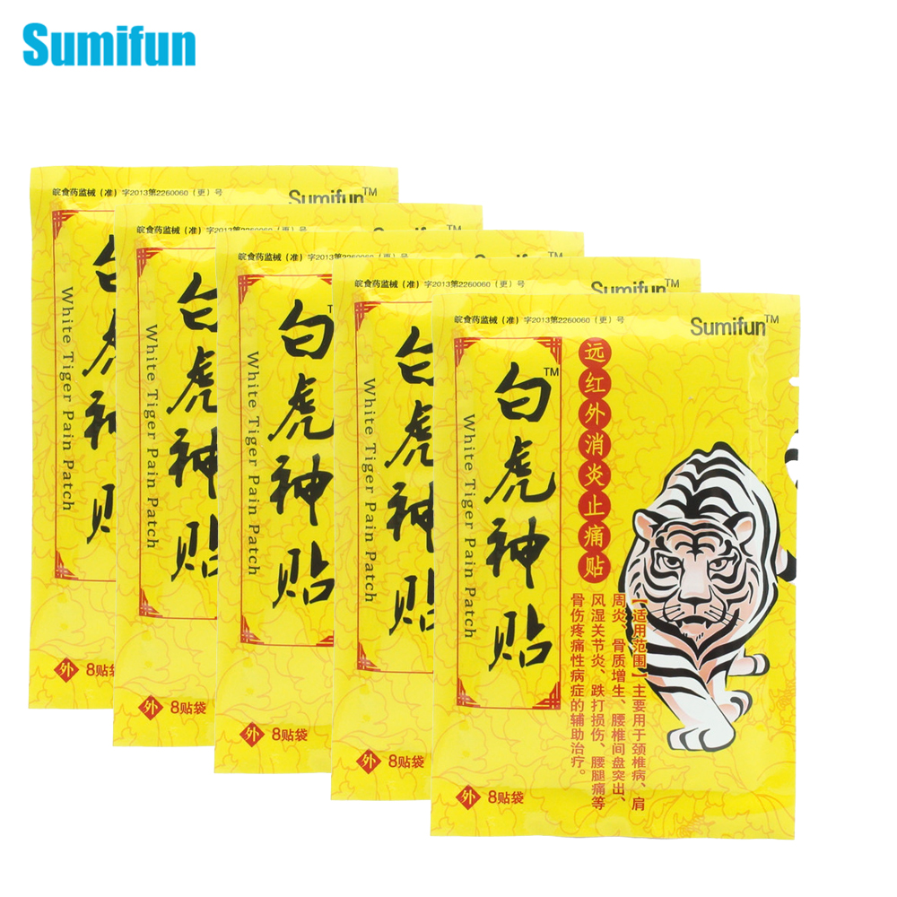 8Pcs=1bag Sumifun Far-infrared Anti-inflammatory Analgesic Paste Patch Pain Release Relaxing Massage Plasters K00301