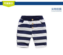 2017 New Boys Shorts Summer Children Clothing Fashion Kids Boy Stripe Casual Shorts 2 Color Baby Shorts apricot Blue Four-9T