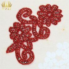 (5 pieces) Hot Fix Red Rhinestone Crystals Applique for Wedding Garment Dresses  Headband Bridal 5fe037d8b1f2