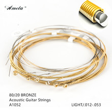 Amola Acoustic Guitar Strings A1052  Guitar Strings 012-053 Musical Instrument with coating  Accessories Guitarra Wound 2 Sets