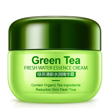 Green Tea Extract Face Cream Whitening Cream Day Creams & Moisturizers