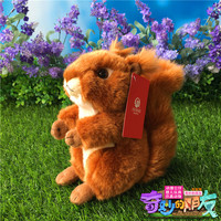small cute plush squirrel toy high quality mini squirrel doll gift gift about 15cm