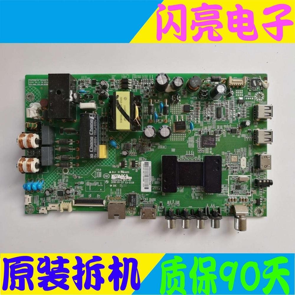 Forceful Circuit Logic Circuit Board Audio Video Electronic Circuit Board Led 48m2600b Motherboard 35021418 978yt With 72000978yt Screen Consumer Electronics Audio & Video Replacement Parts