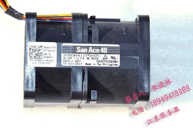 Server Cooler Fan for DELL PowerEdge R410 R415 9CRD0412P5K05 DC12V 1.2ADP/N: 0G865J G865J