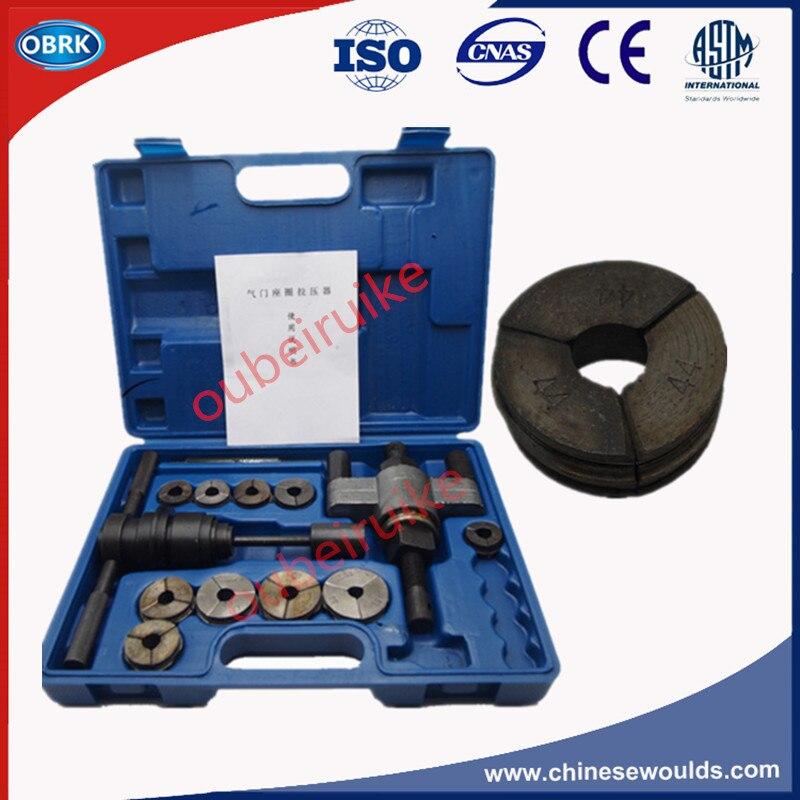 Цена за 24-54 мм Кольцо Седла Разборки Инструменты Кольцо Седла Клапана Extractor