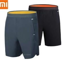 Xiaomi мужские быстросохнущие шорты, летние повседневные Светоотражающие короткие штаны, шелковистые свободные спортивные штаны для фитнеса
