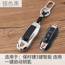 2019 New Car Remote Key Case Covers For Porsche Panamera Carman Macann Bobst Cayenne 911 970 981 991 92A 2017 Car Accessories цена