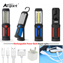 ANJOET Portable Light 1+1COB/36 + 5 LED Flashlight USB Charging Car repair Work Light Magnetic + HOOK + Mobile Power+USB adapter