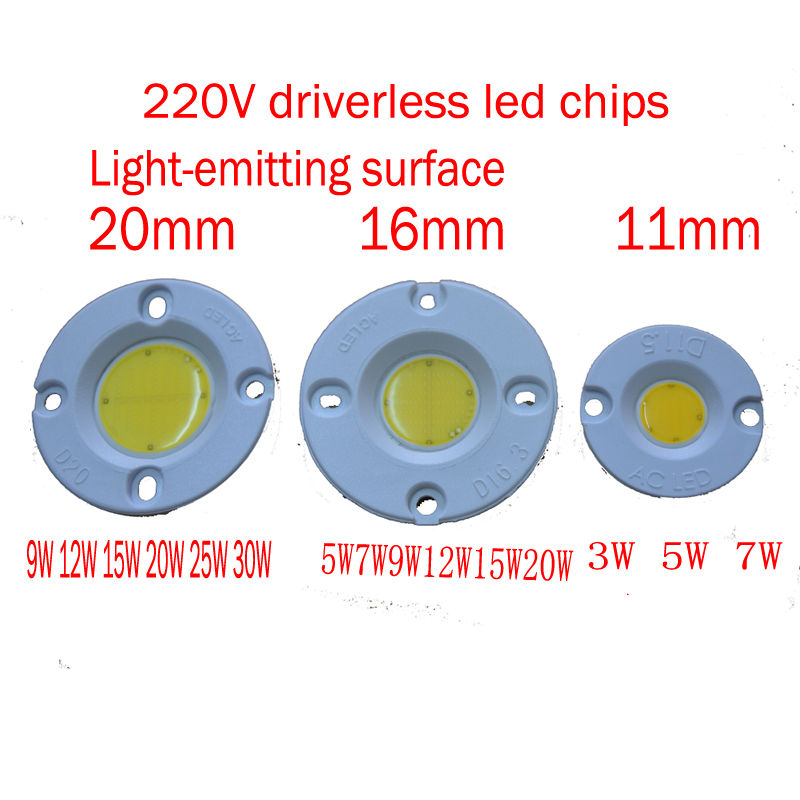 New driverless PCB 7W 9W 12W 15W 20W 30w Round COB LED ceiling lamp own light LED Chip Light Lamp White Warm White cold white