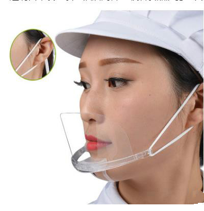 40 Pieces Of Restaurant Masks Disposable Transparent Plastic Food Catering Anti-fog Kitchen Catering Environmental Smile Transpa