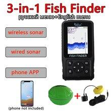 Рыба FinderHot Sale2019 degisn провод+ беспроводной+ Приложение портативный сонар Красочный lcd рыболовная приманка эхолот