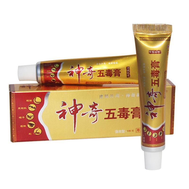 Psoriasis Treatment Cream Psoriasis Ointment Dermatitis Eczematoid Eczema Ointment Skin Treatment Cream Stop Itching image