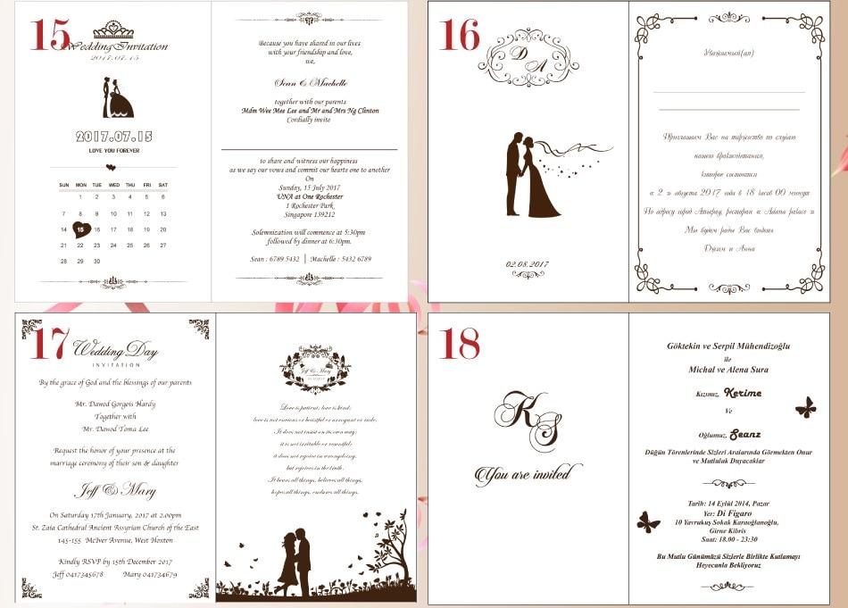 floral do laser convites do baptismo do aniversário ic134