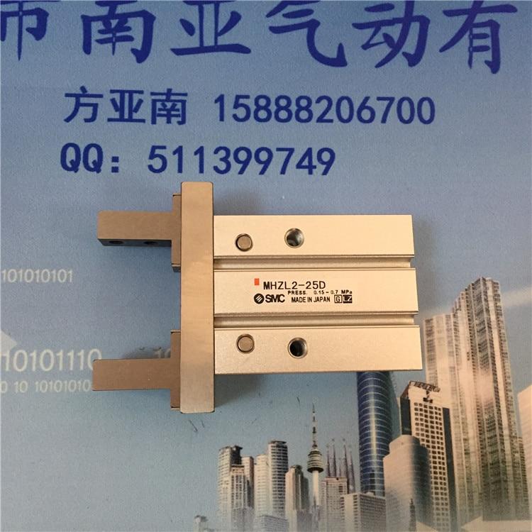 ФОТО smc air pneumatic pneumatic air tools air cylinder finger cylinder MHZL2-25D