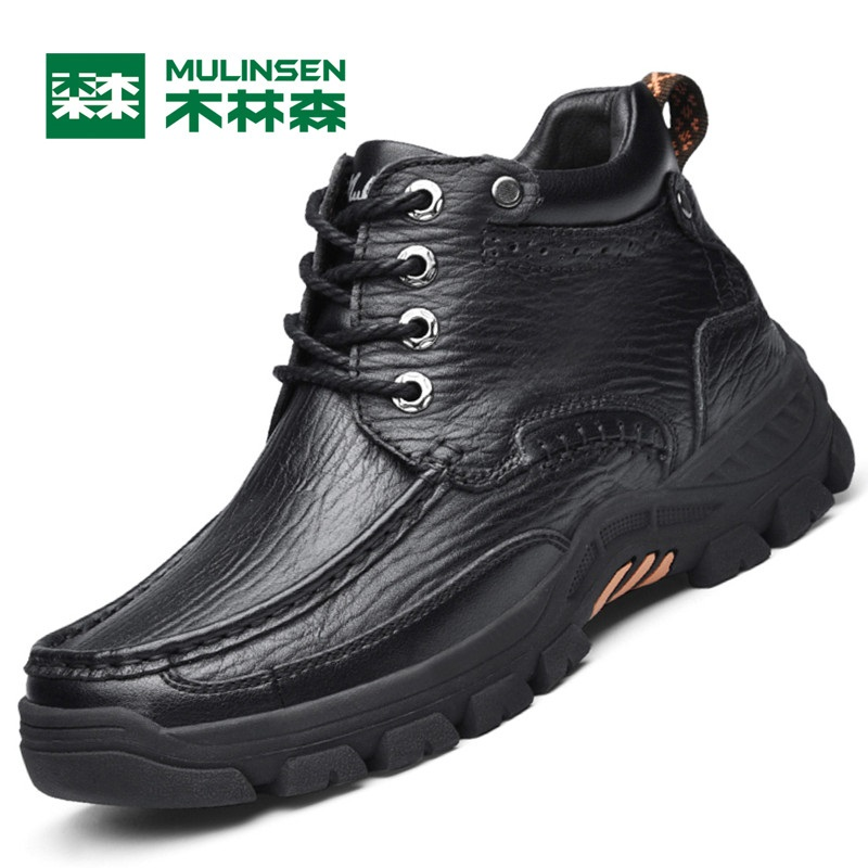 Mulinsen Men's winter Running Shoes Black Genuine Leather Material inside cotton Outdoor Training Sneakers Sport Shoes Q280608 mulinsen men