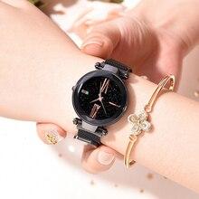 Luxury women watches magnetic sky starry sky woman watch quartz ladies wristwatch fashion watch wristwatch female watch female
