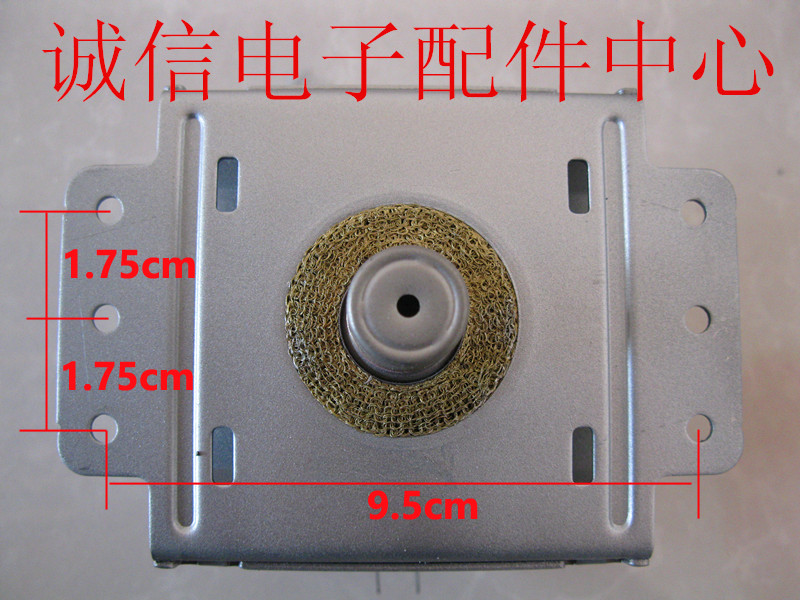 Microwave Oven Parts Microwave Oven Magnetron 2M214 (Six hole) General Replacement for LG Microwave Oven (1)