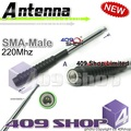 Cheapset 13.5~37cm 220mhz SMA-male UV-200 long antenna