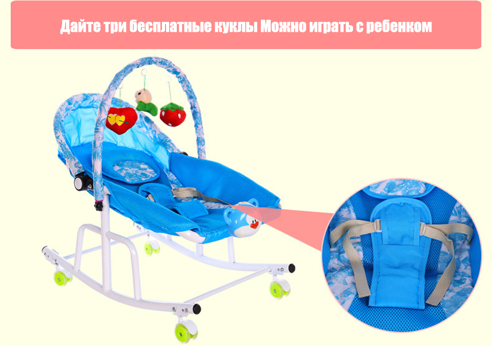 HTB1YelXa2vsK1RjSspdq6AZepXaZ Baby Cradle Disassemble Metal With Light Music Player Cradle Swings For Baby Children Bassinet Rocking Chair For Newborns