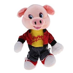Cerdo de peluche eléctrico para niños, juguetes musicales para cantar, bailar, cerdito, muñecas para niños, regalos de fiesta de Navidad, regalo de vacaciones, regalo C