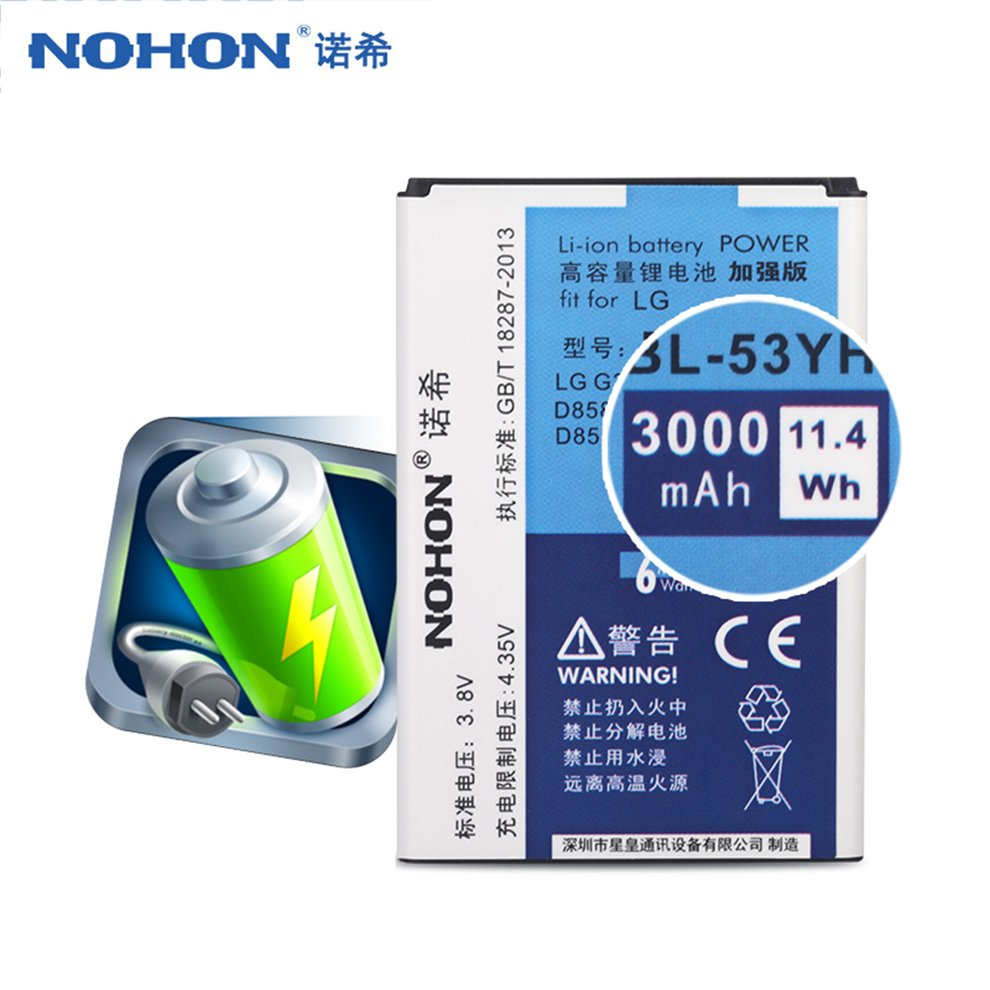 NOHON 3.8V Replacement Recyclable Li-ion Power Battery Real 3000mAh Capacity for LG G3/D ...