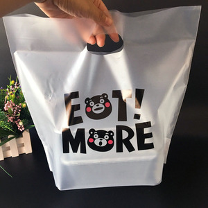 Image 2 - 50pcs Thank You Plastic Gift Bag Cloth Storage Shopping Bag with Handle Party Wedding Plastic Candy Cake Wrapping Bags
