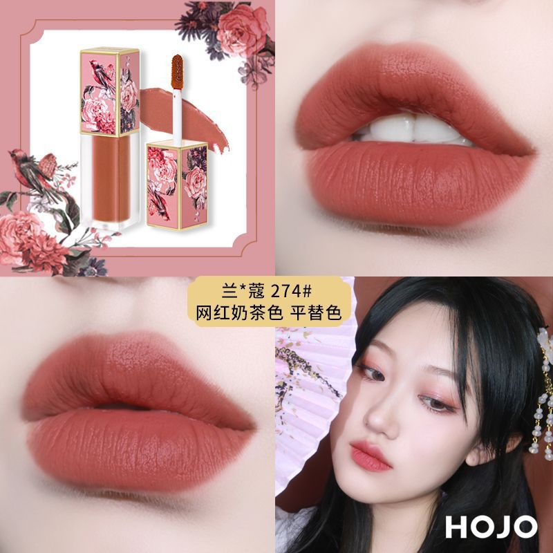 Hojo Matte Lipstick The Chinese Museum Palace Style Natural Colors Long Lasting Waterproof Sexy Red Batom Nude Lip Gloss BN139