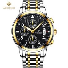 WISHDOIT Fashion Watches Men Luxury Brand Full Steel Quartz Watch Man Military Sport Wristwatch Male Clock Relogio Masculino все цены