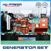Huaquan Quality 110 Volt 150kw Brushless Diesel Generator 200kva Price