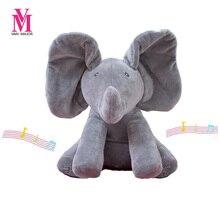 PEEK A Boo слон и плюшевые слон куклы, воспроизводить музыку слон образовательные анти-стресс Электрический игрушка для ребенка