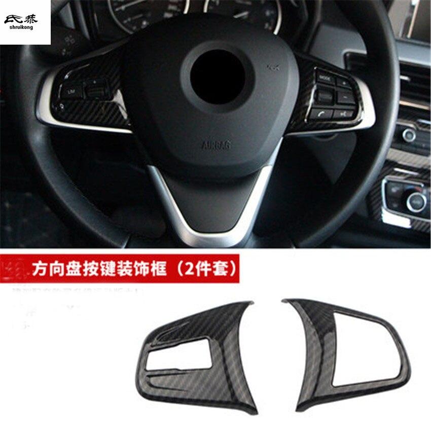 1 pc housse de décoration de volant en fibre de carbone ABS pour 2016-2018 BMW X1 F48 accessoires de voiture