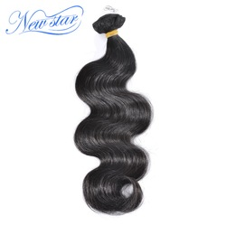 New Star Virgin Hair Weaving Peruvian Body Wave 1 Piece 100% Unprocessed Thick Human Hair Weft Long Inch 10