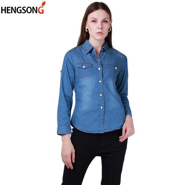 fe576681368ab 2017 Sexy Club Denim Blouse Women Jeans Shirt Casual Slim Long Sleeve Tops  Summer Autumn Denim Shirts Blusa