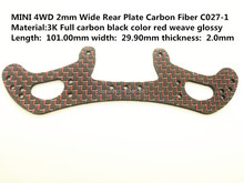 RC MINI 4WD 2mm Wide Rear Plate Carbon Fiber Self made Parts Tamiya MINI 4WD Wide