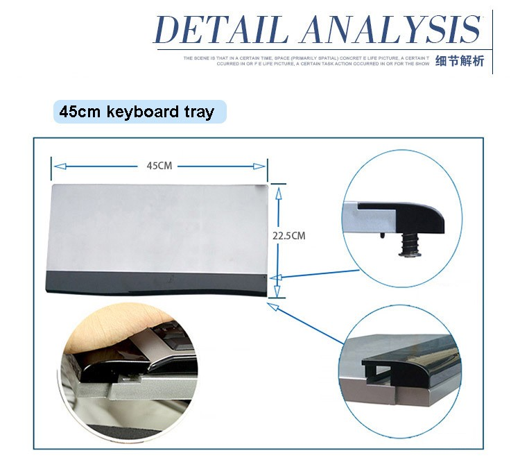 45CM keyboard tray