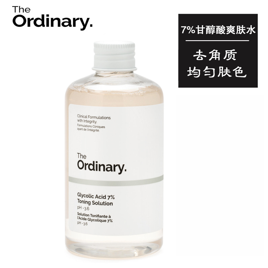 The Ordinary* Glycolic Acid 7% Toning Solution 240ml PH -3.6