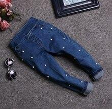Fille jeans Enfants de jeans 2017 printemps et automne de mode perle mignon bébé jeans pantalons taille 100-140