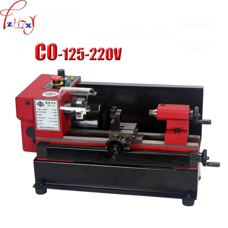 C0 mini miniature metal lathe teaching machine lathe C0-125-220V mini teaching metal lathe 150W 1PC цена