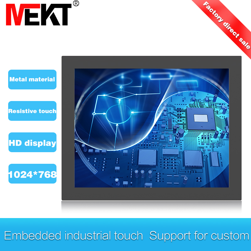 Embedded 15 inch waterproof touch screen monitor 4:3 Computer Touch Monitor HDMI DVI COM