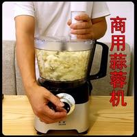 commercial garlic chopped machine 600w Vegetable Shredding Machine 2500ml Meat Grinder garlic/shallot/ginger Grinding machine