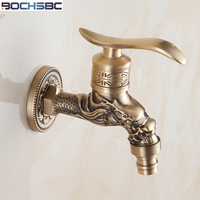 BOCHSBC Europe Style Carved Washing Machine Faucets Antique Single Holder Shower Faucet Vintage Bathroom Brass Wall Tap