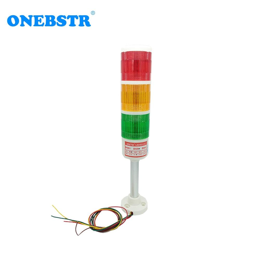 HNTD LED Semaphores Lamp 220V Indicator Signal Warning Light TD55 Rod Type Often Bright 3 Color CNC Machine Tools Free Shipping